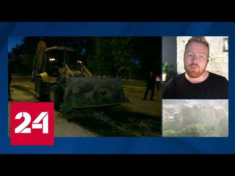 В Свердловской области устраняют последствия урагана - Россия 24