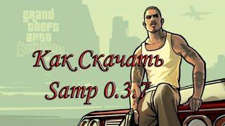 видео Скачать SAMP 0.3c