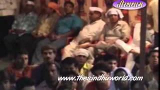 Sant Kanwar Ram: Sindhi Video: Life Saga of Bhagat Kanwar Ram Part (2)