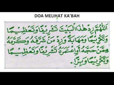 Sering kali Jamaah Haji atau umrah saat tiba di tanah air dimintakan doa oleh keluarga, sodara, kawa.