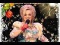 Надежда Кадышева Новогодний концерт в театре Золотое кольцо - 29.12.15
