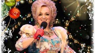 Надежда Кадышева Новогодний концерт в театре Золотое кольцо - 29.12.15(Надежда Кадышева и ансамбль