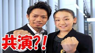 チャンネル登録お願いします→http://urx.mobi/C32m 浅田真央の引退につ...