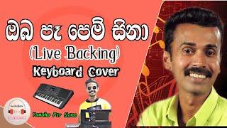 Sri Lanka Keyboard Player   Live Backing Cover Song   Oba Pa Pem Sina Song
