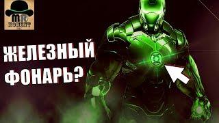 😶 MARVEL + DC = БЕЗУМНЫЕ ГИБРИДЫ || ИМПРИНТ AMALGAM COMICS!