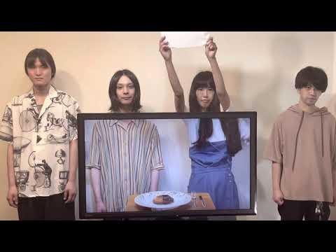 Ulon「ドーナツ / Donut」(MUSIC VIDEO)