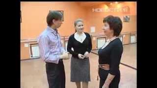 Хочу и могу. Научиться танцевать танго(Дамы приглашают кавалеров и кавалеры дам в нашей рубрике «Хочу и могу», 2014-01-10T06:31:42.000Z)