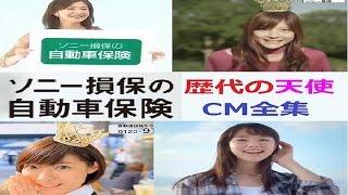 松田一沙・佐藤ありさ・瀧本美織・そして2015最新CMの唐田えりかまで、...