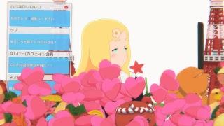 [LIVE] はぴふり!東雲めぐちゃんのお部屋♪【10/31朝配信】