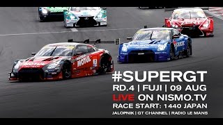 FULL RACE (ENG): SUPER GT 2015 ROUND 4 (FUJI) English Commentary - RACE STARTS 42:06