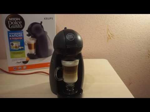 Как пользоваться кофемашиной нескафе дольче густо видео