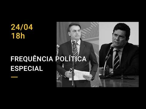 Frequência Política especial analisa as coletivas do presidente Bolsonaro e do ex-ministro Moro