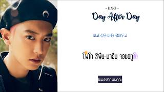 THAI SUB | EXO (엑소) – 오늘도 (Day After Day)