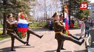 В Вологде почтили память воинов Красной Армии, умерших в госпиталях в годы Великой Отечественной вой