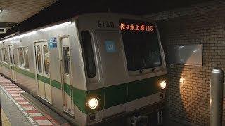 東京メトロ6000系(6130F)@千代田線 北千住駅