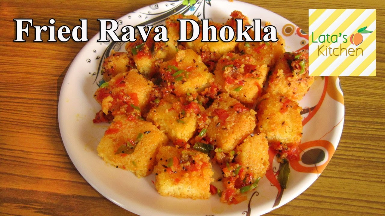 Fried rava dhokla healthy indian vegetarian snack recipe video fried rava dhokla healthy indian vegetarian snack recipe video latas kitchen youtube forumfinder Images