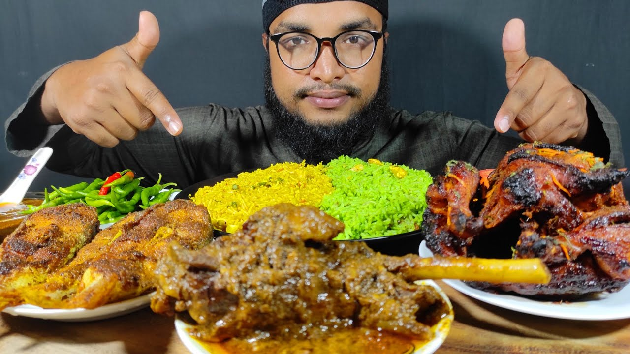 SPICY MUTTON LEG PIECE CURRY, FISH FRY, FULL GRILLED CHICKEN,GREEN RICE AND YELLOW RICE ASMR MUKBANG