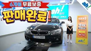 [아차] 내외관 깔끔한 완전무사고 수입중고차  BMW …