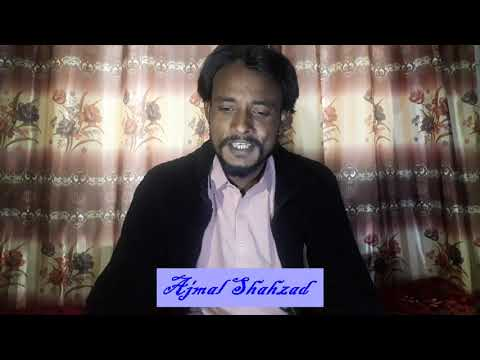 Beautiful Voice New Talent In Singing Ajmal Shahzad