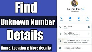 How to find unknown number details | Unknown Number screenshot 4