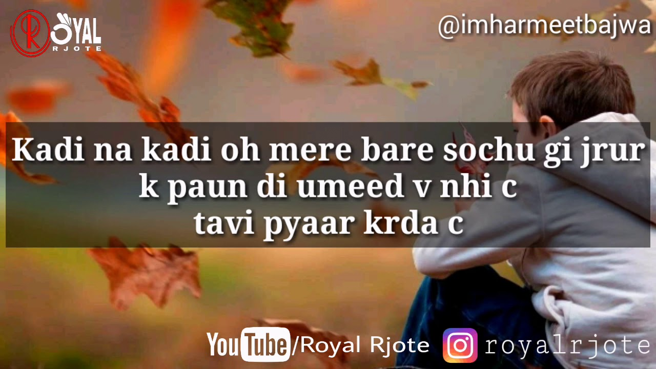 The Most Beautiful Line S Love Quotes Emotional Latest Punjabi