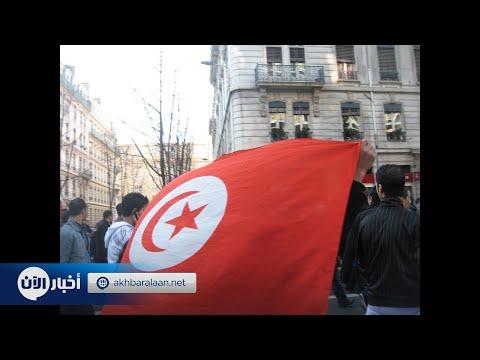 إطلاق سراح 14 عاملاً تونسياً بعد خطفهم في ليبيا  - نشر قبل 7 ساعة