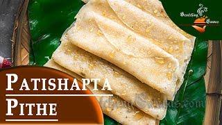 Patishapta Kheer Recipe | মাত্র দুই মিনিটে পাটিসাপটা পিঠা | ক্ষীরপাটিসাপটা পিঠা | Pithe Puli Special