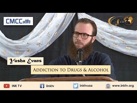 Addiction to Drugs & Alcohol | Yusha Evans