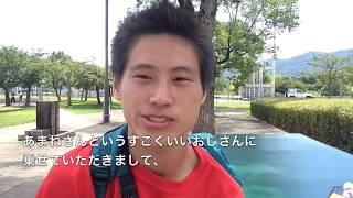 こんにちは! GymStudioです♪( ´▽`) ヒッチハイク2日目の動画です! ...