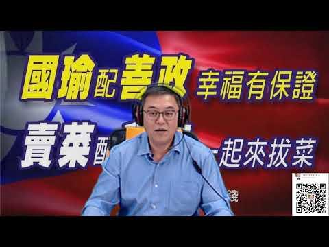 2019/11/19黃文益大議員~你也是聽無人話