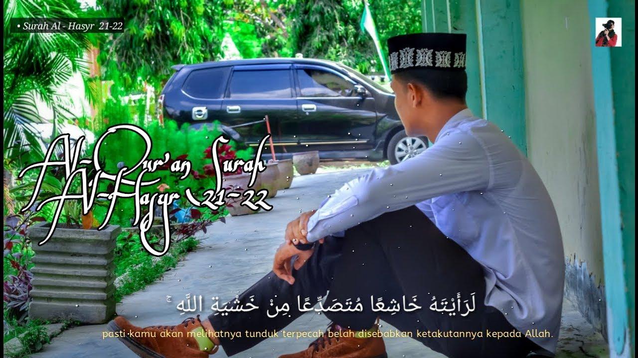 MERDUNYA | LANTUNAN | ayat suci AL-QUR'AN - surah AL-HASYR