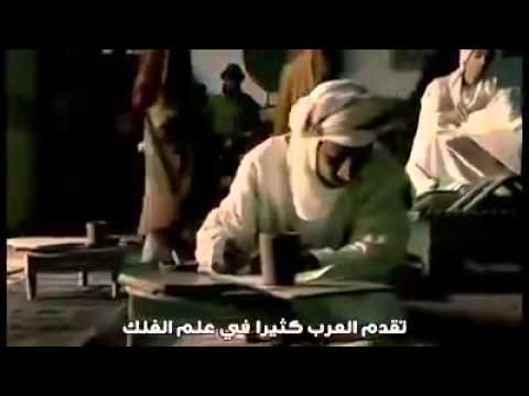 Abbas ibn Firnas ISLAMIC inventions in Al-Andalusia(Spain Portugal)
