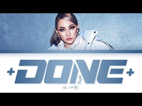 CL +DONE161201+ Lyrics (씨엘 +DONE161201+ 가사) [Color Coded Lyrics/Han/Rom/Eng]