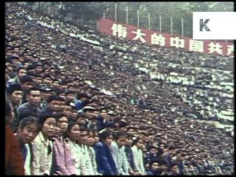 Early 1970s China, Football Match, Soccer, Cheering Crowd, Archive Footage