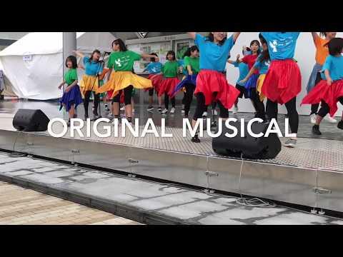 Original Musical • Sakai Festival • Osaka Japan • Japan Dance