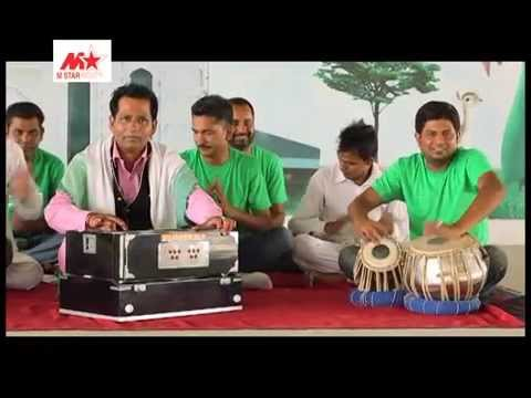 Akh Mastani | Punjabi Brand New Video Song 2015 | Jamna Rasila | M Star | Virsa Punjab