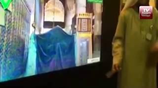 SubhanAllah, Pertama Kali Arab Saudi Menunjukan Makam Rasulullah di Televisi
