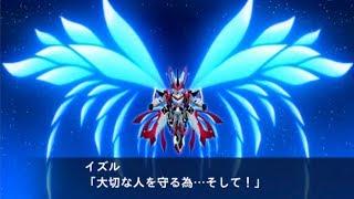 ヒタチ・イズル(相葉裕樹) - Destiny
