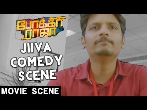Jiiva Comedy Scene | Pokkiri Raja | Jiiva...