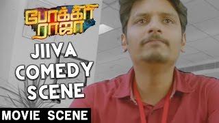 Jiiva Comedy Scene | Pokkiri Raja | Jiiva | Hansika | Sibiraj | D. Imman