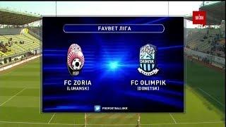 Заря Олимпик 1 0 Обзор матча