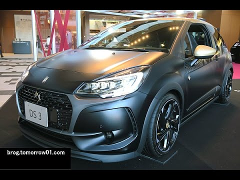 citroen ds3 performance black special youtube. Black Bedroom Furniture Sets. Home Design Ideas
