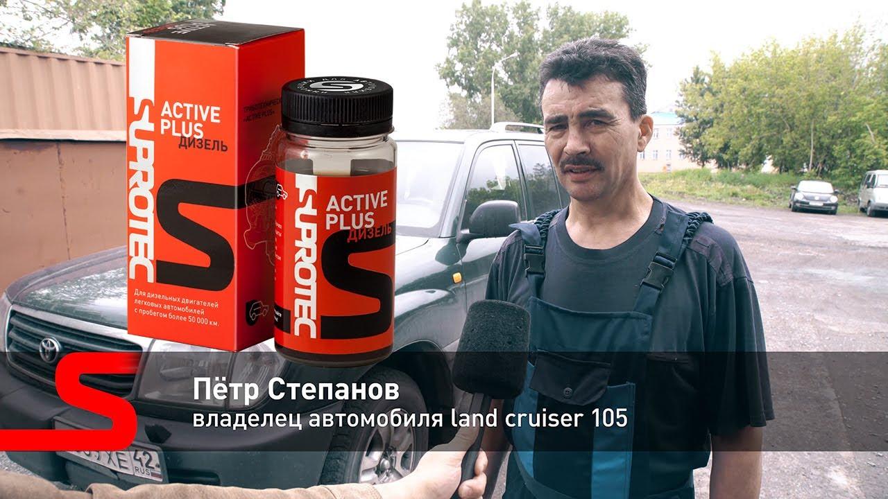 Аптека www. Piluli. Ru интернет-аптека, доставка лекарств, викс актив симптомакс плюс порошок для р-ра для приема внутрь лимон пакетики 10 шт. ,