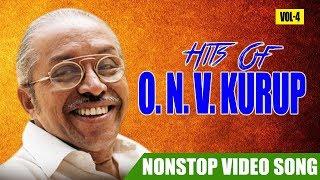 കാതോടുകാതോരം തേൻചോരുമാമന്ത്രം O N V Kuruppu Hits Vol 04 Malayalam Non Stop Movie SongsYesudas