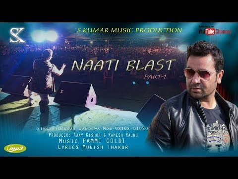 naati blast... singer Deepak Jandewa  by Skumar music production