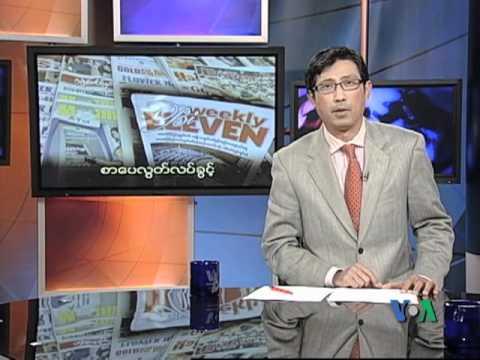 VOA Burmese TV Magazine: Dec. Second Week Program
