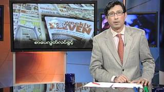VOA Burmese TV Magazine: Dec. Second Week Program
