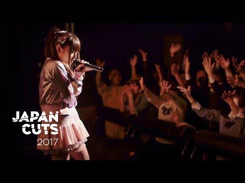 Tokyo Idols - Japan Cuts 2017