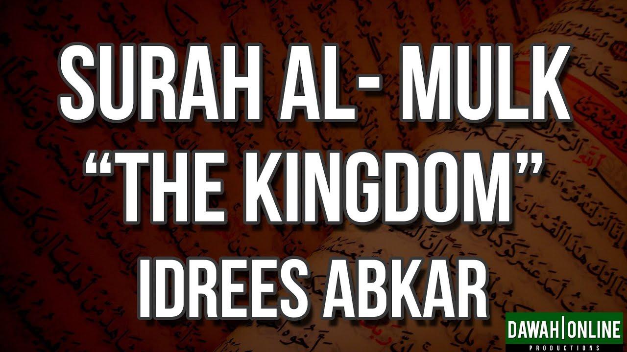 Surah Al-Mulk (The Kingdom) - Idrees Abkar