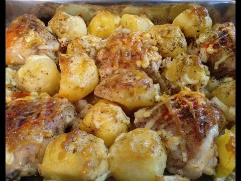 Куриные бедрышки с картошкой по-домашнему. Картошка с курицей в духовке